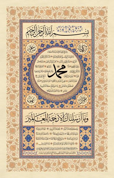Turkish Islamic Calligraphy Art by Ottomancalligraphy, via Flickr