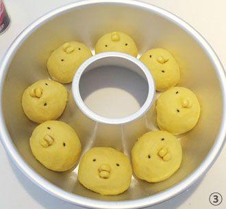 Chigiri-Pan