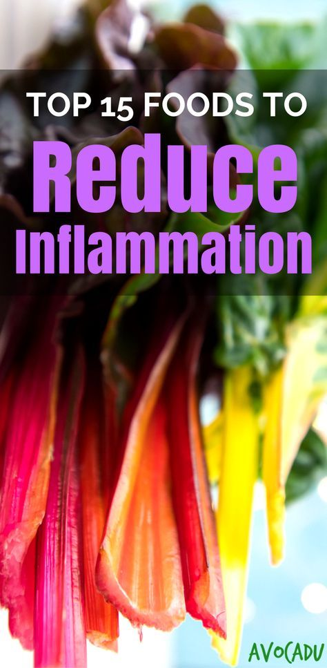 Got inflammation? Don't we all... It's caused by all kinds of things, some unavoidable, but these foods to reduce inflammation will certainly help! #avocadu