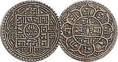 Nepal Mohar (Prithvi Bir Bikram)  1881 to 1911