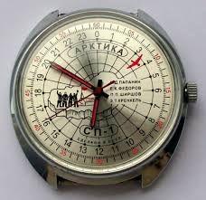 orologio russo raketa - Cerca con Google
