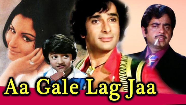 Free Aa Gale Lag Jaa (1973) Full Hindi Movie | Shashi Kapoor, Sharmila Tagore, Shatrughan Sinha Watch Online watch on  https://www.free123movies.net/free-aa-gale-lag-jaa-1973-full-hindi-movie-shashi-kapoor-sharmila-tagore-shatrughan-sinha-watch-online/