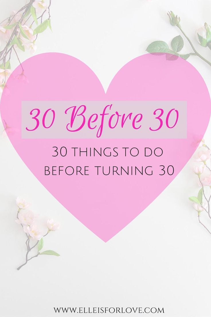 30 things you should do before you turn 30! A different way to set goals - make it fun and empowering! Push yourself out of your comfort and challenge yourself this year!!