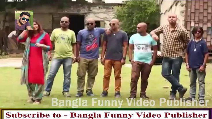 Bangla Funny video by mosarof korim 2016  | Bangla Funny | Bangla Funny video 2016 Drama Name  Average aslam বল ফন ভডও চযনল এর পকষ থক জনই সবগতম  আমদর এই চযনল ট তদর জনয যর  টভ দখর সময় পন ন  তই  আমর চযনল এর মধযম বলদশর সকল নটক এর হসর সময় টক কট আমর ইউ টউব এ  আপলড কর  আশ কর  আপনর আমর আপলড কর ভডও দকবন ও আপনর মলযবন সময় বচবন  এব  সকল আপলড কর ভডও পত  Subscribe কর আমদর সথই থকন   আমদর সকল ভডও ত Like  Comment করন  আপনর চইল আমদর Facebook page এ লইক দয়  চযনল এর সকল আপডড পত পরন   COPYRIGHT ISSUE: The video…