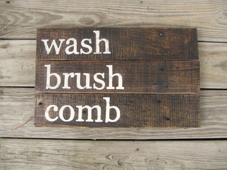 Rustic Wall Decor Distressed Wood Sign Rustic Bathroom