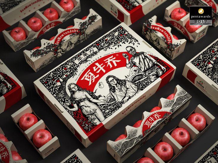 Специалисты китайского агентства Tiger Pan создали оригинальный комплект коробок для упаковки яблок бренда EveNewtonJobs. Идея бренда EveNewtonJobs — объединяет три яблока, которые изменили мир, и собственно три имени, которые и прославили эти яблоки: Ева, Исаак Ньютон и Стив Джобс. Эти три человека и изображены на упаковке, печать выполнена в два цвета: черный и красный. Коробки для яблок изготовлены из картона, конструкция коробок — самосборная.     http://am.antech.ru/mgLO