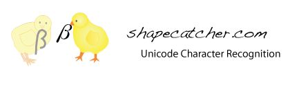 Draw a shape, and it tells you the Unicode for the character!