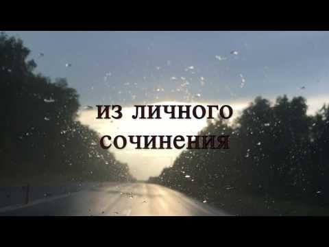 стихи. краски на дороге