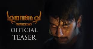 Demonte Colony is a 2015 Tamil horror film. Watch the Trailer here http://www.latestrailerz.com/demonte-colony-2015/