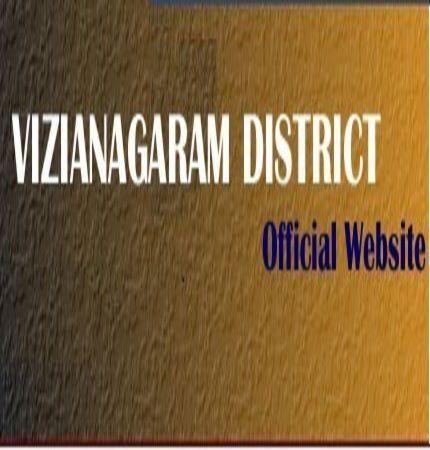 Vizianagaram District Recruitment 2016, 46 Multi Purpose Extension Officer - vizianagaram.nic.in, Last Date 29th July 2016, 2016 Vizianagaram Recruitment