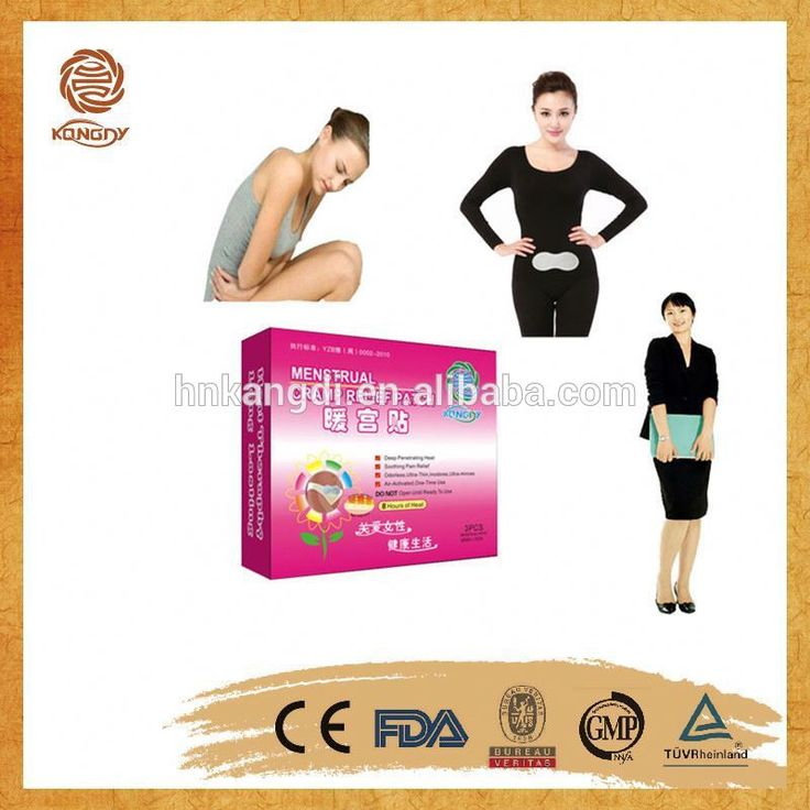 """Self Heating Abdominal Heat Menstrual Pain Relief Patch,Pain Relieving Patch"""