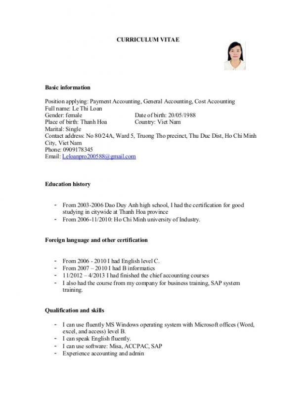 Job Application Email Template Basic Resume Resume Objective Examples Resume Skills