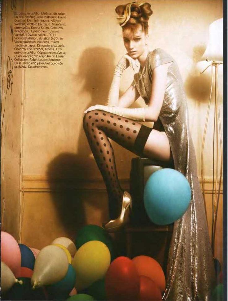 Vogue GR, January 2012