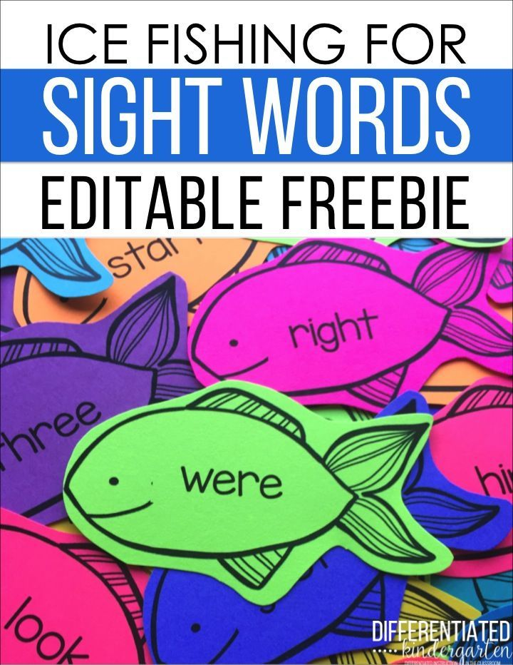 Ice Fishing for Sight Words {Editable FREEBIE}  Program and differentiate by editing them with the words you need.
