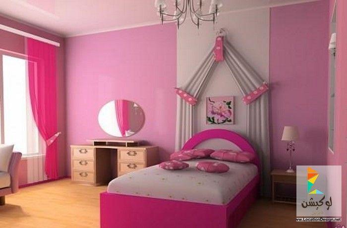 ألوان دهانات غرف نوم بنات كبار بتصميمات روعه لوكشين ديزين نت Home Decor Toddler Bed Decor