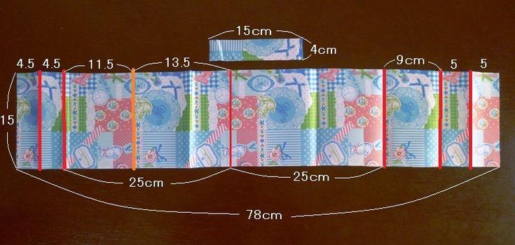 「移動ポケット」の作り方。簡単すぎて手品みたい!100均手ぬぐいでも | ぎゅってWeb