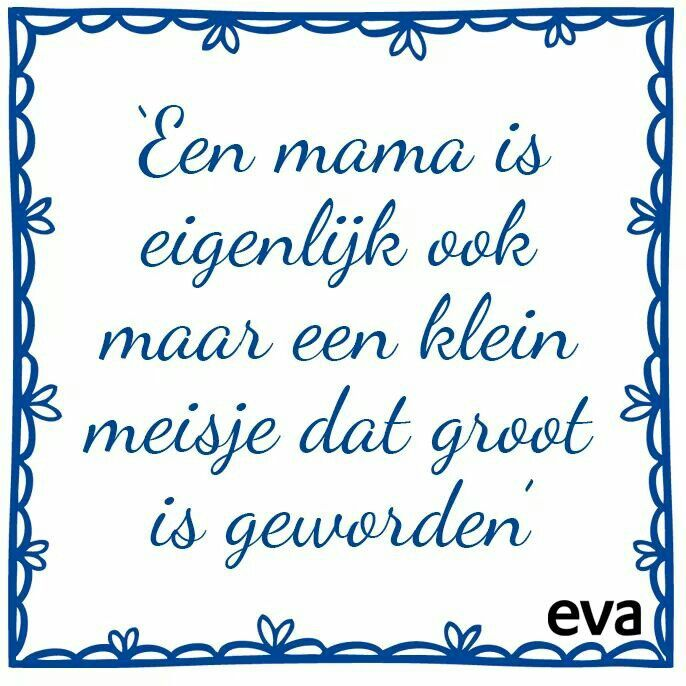 mama quote