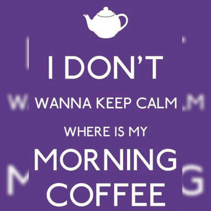 I need my coffee as soon as possible #goodmorning #love #coffee #wakeup #funny
