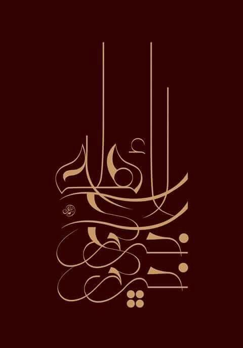 DesertRose,,,, beautiful calligraphy