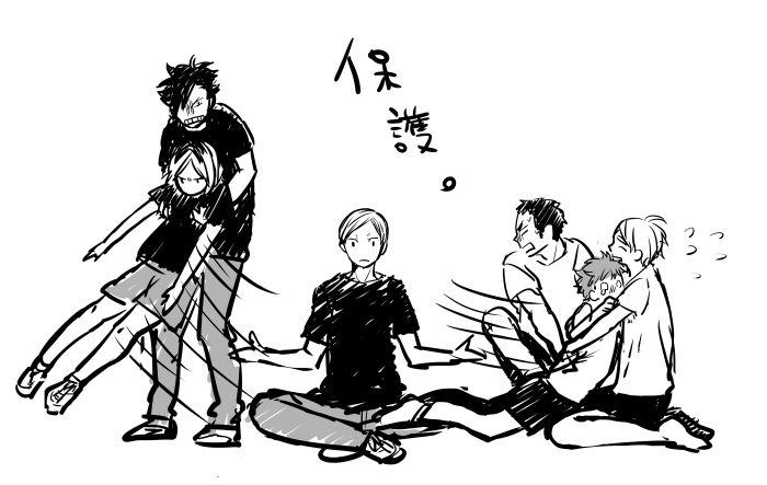 Kuroo Tetsurou, Kozume Kenma, Haiba Lev, Hinata Shouyou, Sawamura Daichi & Sugawara Koushi - Haikyuu!! / HQ!!