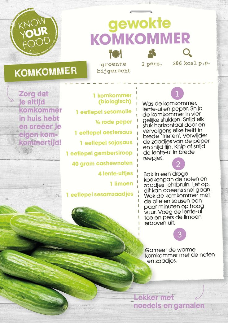 Gewokte komkommer
