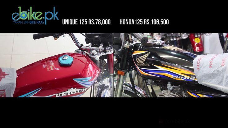 Unique 125 vs Honda 125 2018 Design Comparison Video ebike.pk