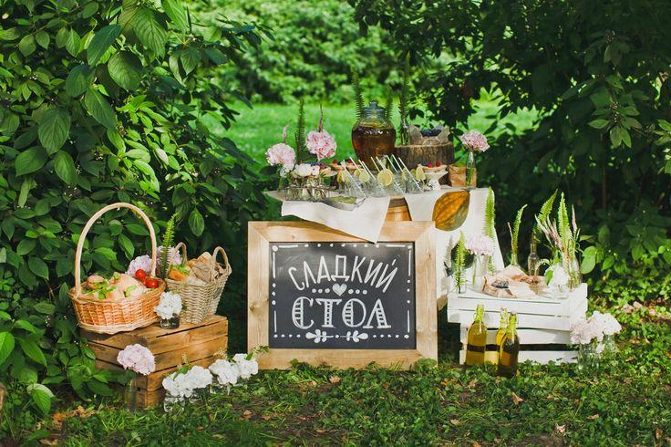Twig me. Свадебный | праздничный декор: · Пикник под большим деревом ·