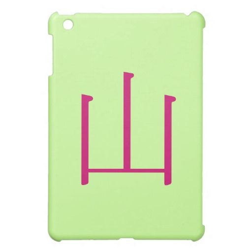 山, Mountain iPad Mini Covers