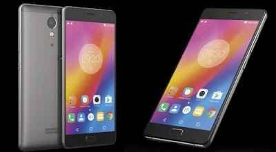 LENOVO P2 LO SMARTPHONE CON LA MAGGIOR DURATA DI BATTERIA AL MONDO L'azienda Cinese Lenovo leader nel mercato dei PC in Cina e nel mondo ha deciso di ampliare la sua proposta di dispositivi mobili anche nell'anno 2017, proponendo al pubblico un nuovo smartphone di a #lenovop2 #smartphone #android #cinesi