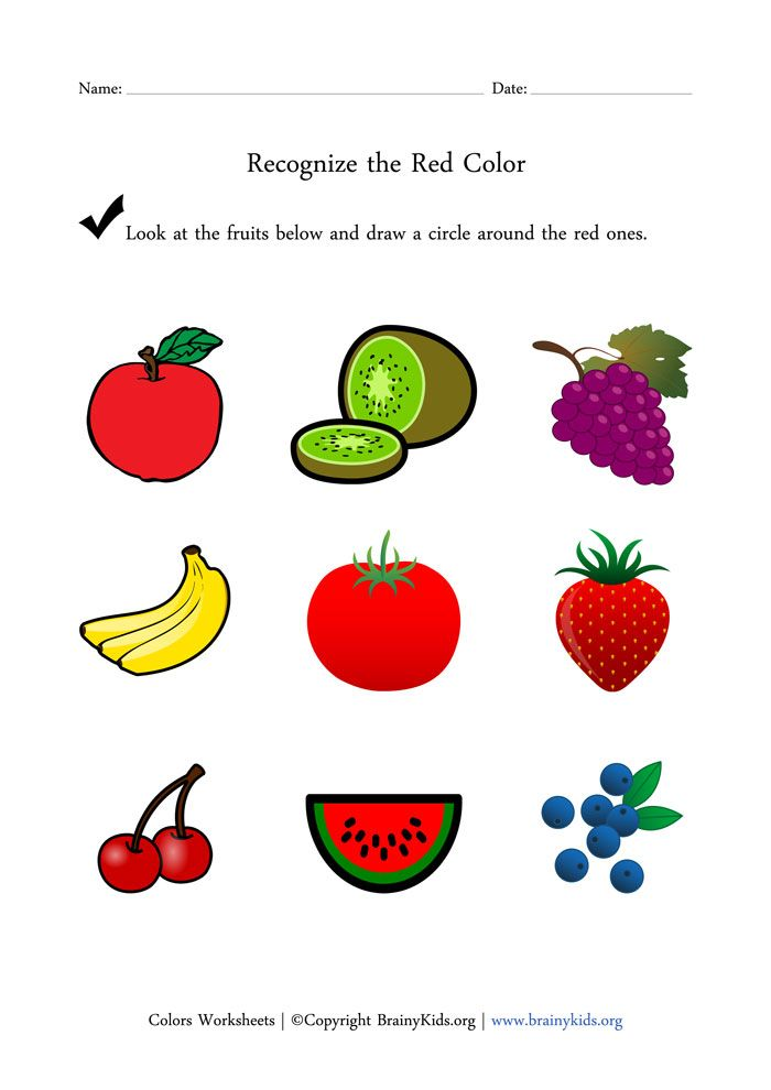 Recognize The Fruits With Red Color Worksheet For