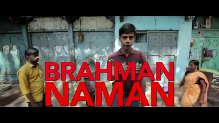 Anyone seen this yet? | Comedy | Brahman Naman Festival Trailer (2016 India) (English) Q Shashank Arora