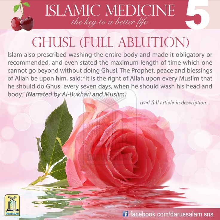 Ghusl (Ablution) is the best means of removing these organisms. Ghusl cleans the entire body, as it was narrated that when the Prophet, PBUH, did Ghusl, he poured water onto his skin, making sure it reached his entire body.