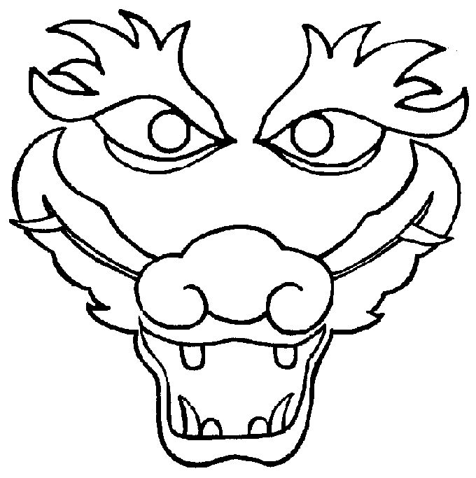 Chinese Dragon Face Coloring Page