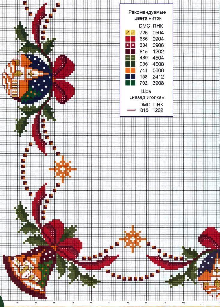 вышивка крестом новогодние скатерти - Поиск в Google