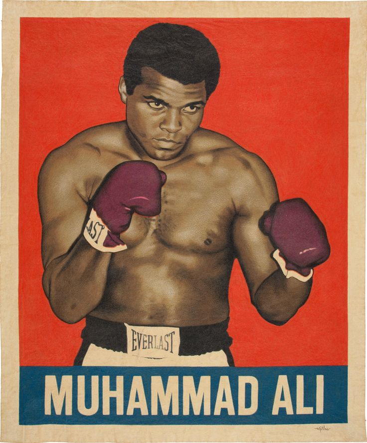 """Muhammad Ali """"Card That Never Was"""" artwork by Arthur Miller, 2015"""
