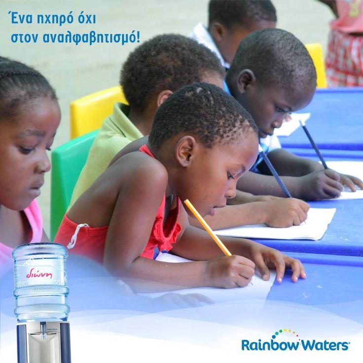 Σήμερα είναι η Παγκόσμια ημέρα αναλφαβητισμού. Εκτιμάται ότι 781 εκατομμύρια ενήλικοι ζουν χωρίς τις βασικές ικανότητες γραφής και ανάγνωσης. Όλοι μαζί μπορούμε να βοηθήσουμε ώστε να μειωθεί αυτός ο αριθμός, όλοι μαζί μπορούμε να αλλάξουμε προς το καλύτερο την ποιότητα ζωής, συνανθρώπων μας! Photo Credit: grandmotherscampaign.org