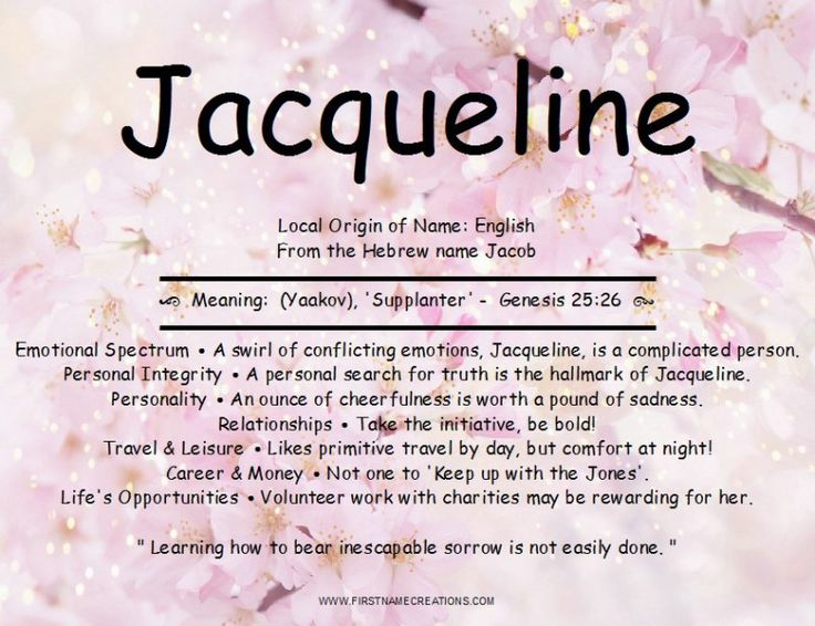 Jacqueline Name Meaning
