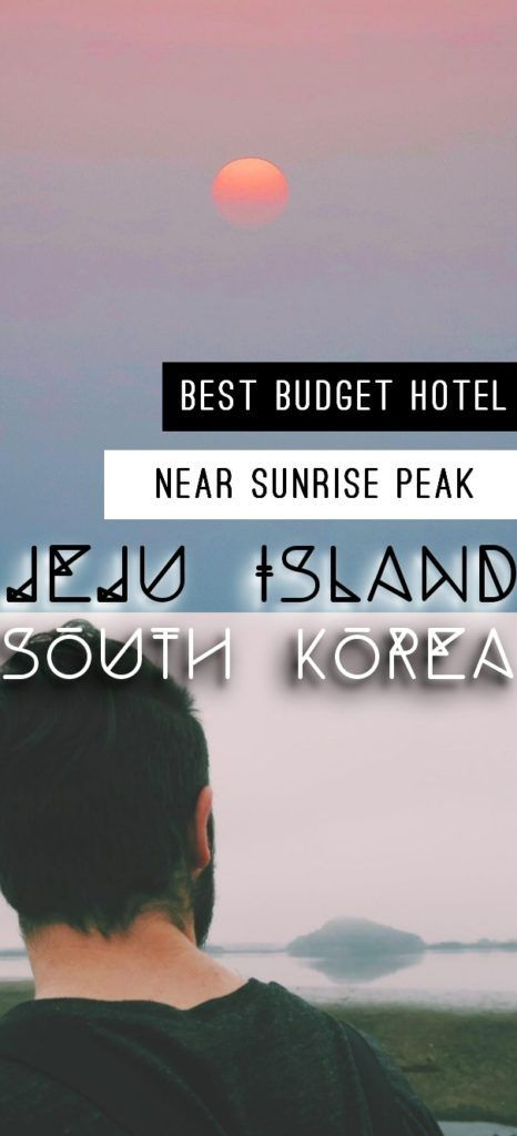 Best Budget Hotel to stay near Sunrise Peak on Jeju Island, South Korea: Yellow Submarine Guesthouse || This convenient budget hotel in Seongsan-ri, Jeju Island puts you right near the iconic 100,000 year old crater known as Sunrise Peak.
