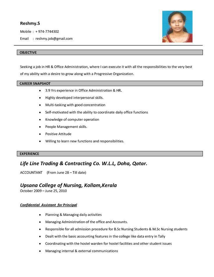 sample resume for teachers in kerala