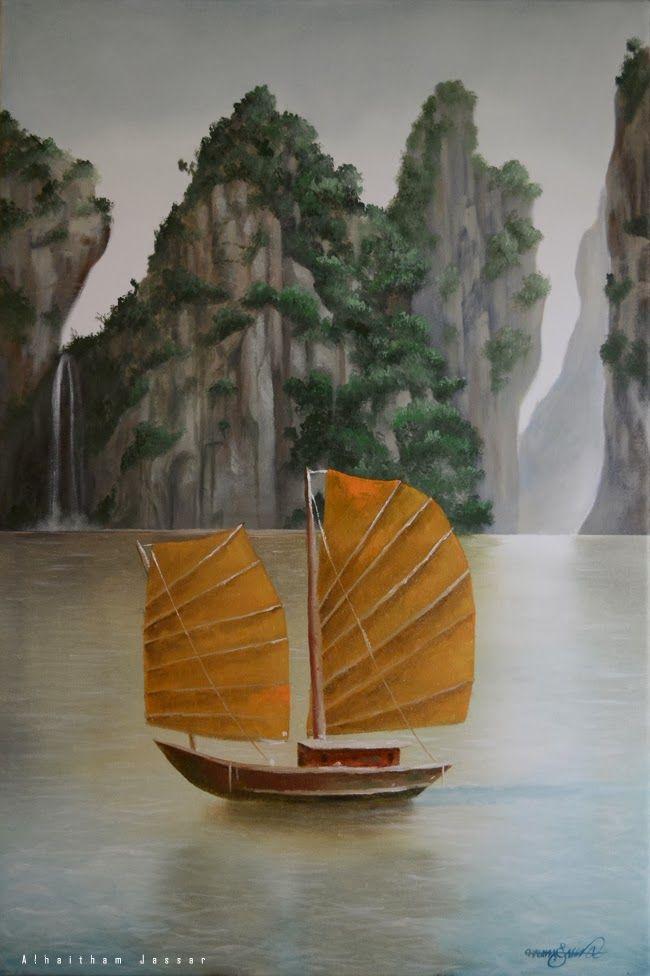 Jassar's Blog: Ha Long bay (Vietnam) painting