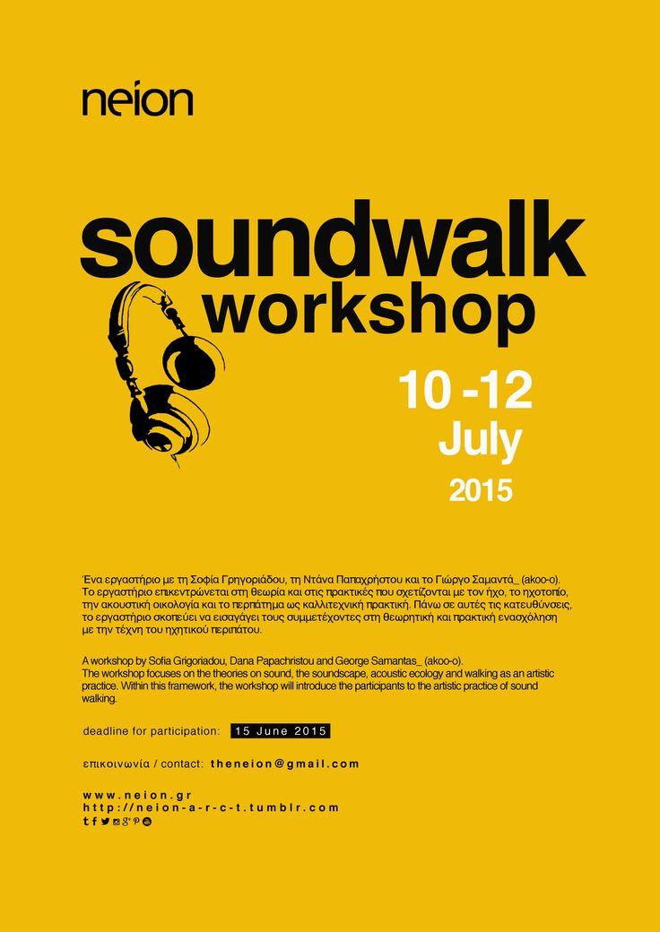 soundwalk @ neion, Lefkada GR 10-12 / 07