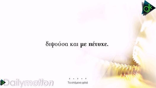 H Νατάσσα Μποφίλιου ο Θέμης Καραμουρατίδης και ο Γεράσιμος Ευαγγελάτος παρουσιάζουν τον πολυαναμενόμενο νέο τους δίσκο με τίτλο Βαβέλ. H πιο δυναμική τριάδα του σύγχρονου ελληνικού τραγουδιού επιστρέφει με τη νέα της δισκογραφική πρόταση που πριν καν ηχογραφηθεί παρουσιάστηκε ζωντανά σε 10 επιτυχημένες εμφανίσεις στη σκηνή του Βοτανικού την άνοιξη του 2016 και έκλεψε τις εντυπώσεις κοινού και κριτικών. Τέσσερα χρόνια μετά το πολυαγαπημένο Οι Μέρες του Φωτός οι τρεις καλλιτέχνες μετρώντας ήδη…