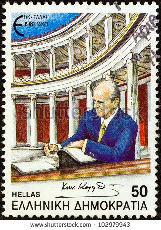 "GREECE - CIRCA 1991: A stamp printed in Greece from the ""10th anniversary of…"