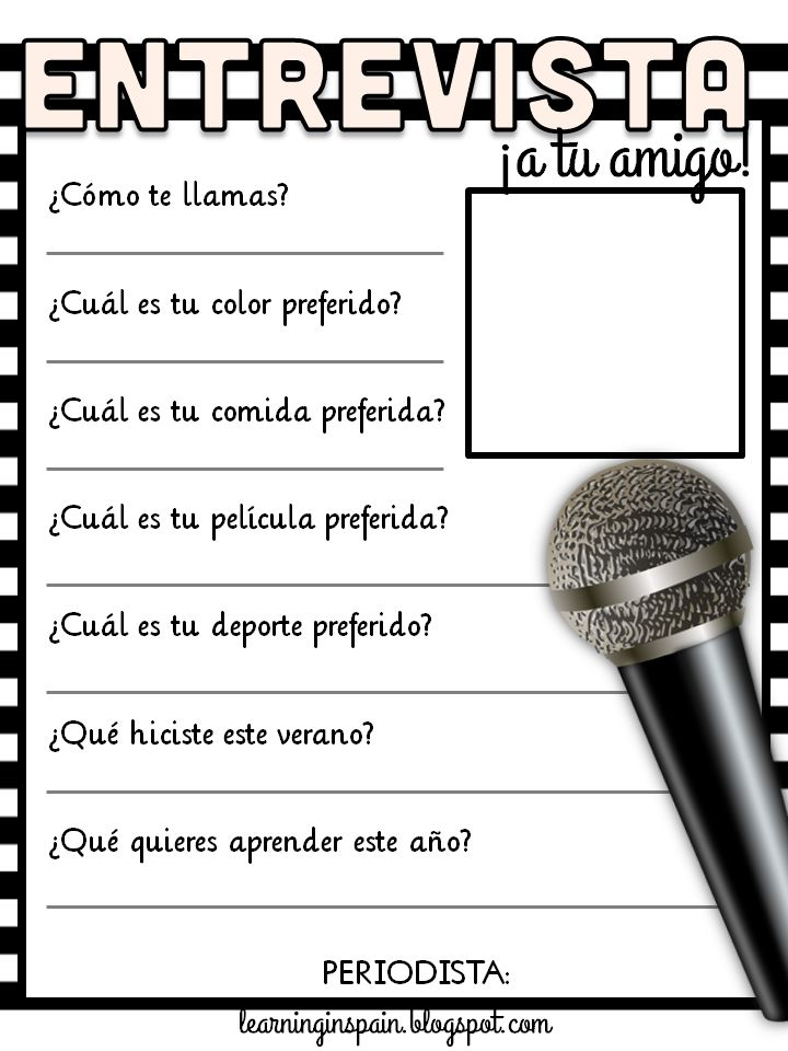 #Spanish worksheet for interviewing a friend in Spanish class