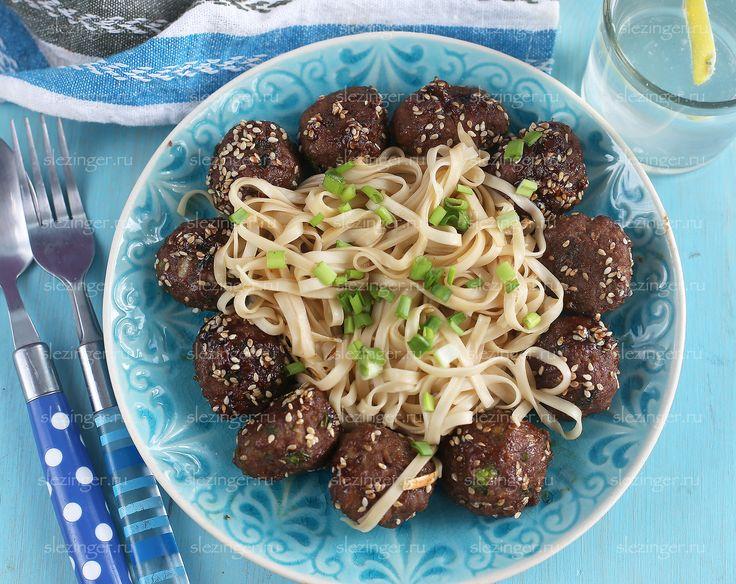 Диетические фрикадельки в азиатском стиле | Рецепты правильного питания - Эстер Слезингер