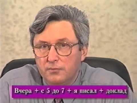 Курс английского А.Драгункина №3