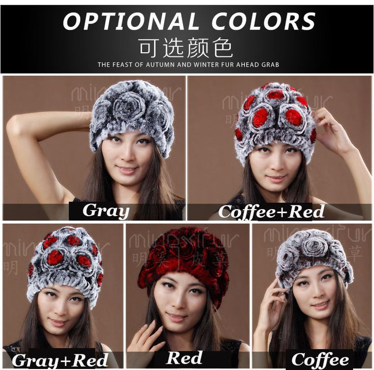 New Handmade Adjustable Rose Pattern Rex Rabbit Real Fur Lady Beanie (5 Colors) #Handmade #Beanie