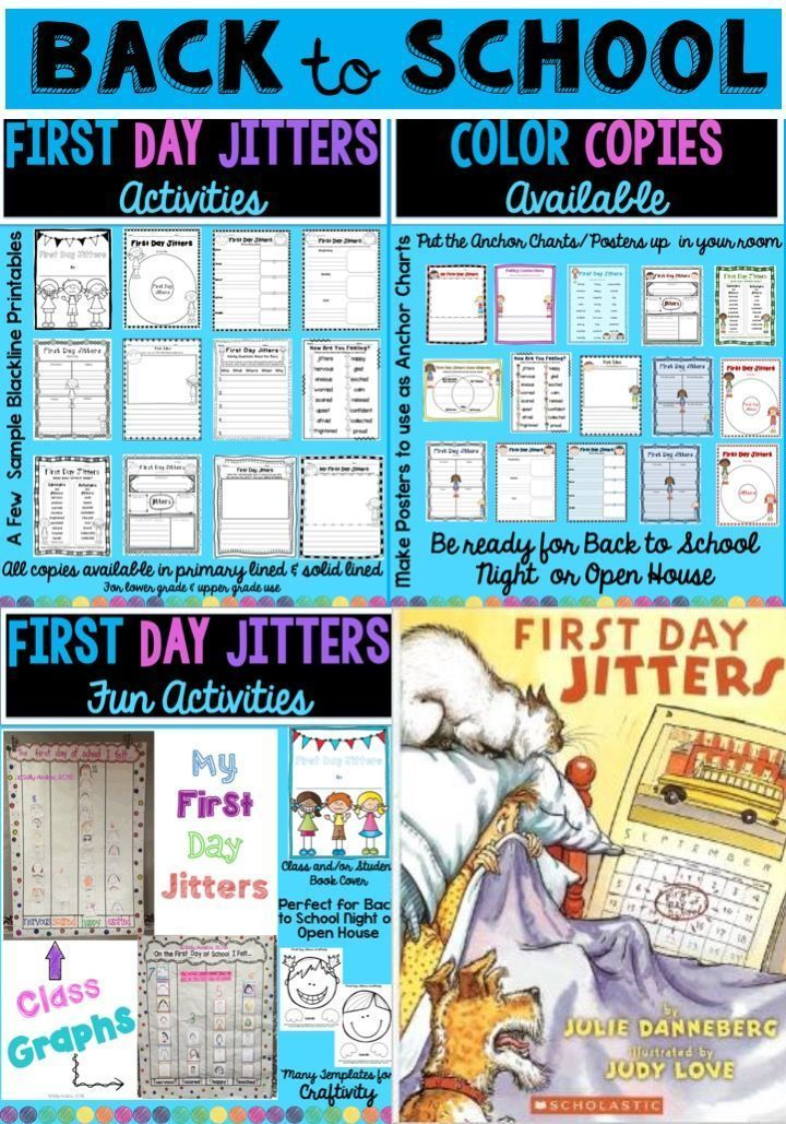 1000 ideas about first day jitters on pinterest jitter for First day jitters coloring page