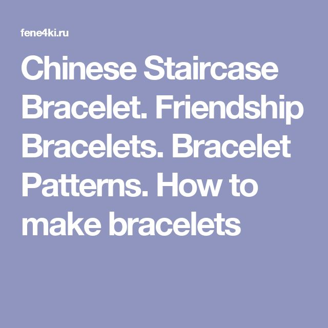 Chinese Staircase Bracelet. Friendship Bracelets. Bracelet Patterns. How to make bracelets