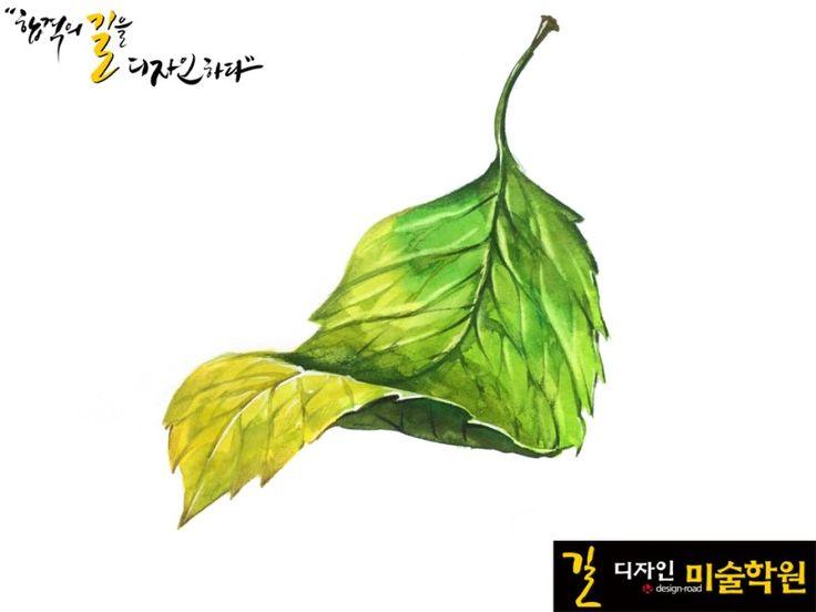 안녕하세요! 디자인 입시전문 길미술학원입니다. 오늘은 예비반 학생들에게 개체묘사 시범작인 나뭇잎 묘사...